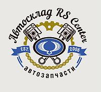 Кольцо датчика АБС