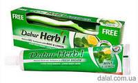 Освежающий гель паста с лимоном и мятой 150г+ щетка Dabur (срок до 01.17г)