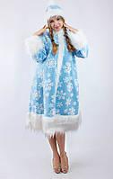 Костюм Снегурочки взрослый голубой