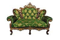 """Изысканный двухместный диван с резьбой в ткани - """"Белла"""""""