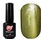 Гель-лак My Nail System № 245 оливковый КОШАЧИЙ ГЛАЗ 9мл