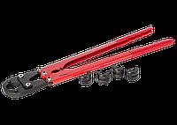 Vtm. 293L Пресс-инструмент ручной, малогабаритный с комплектом вкладышей (16-20мм)
