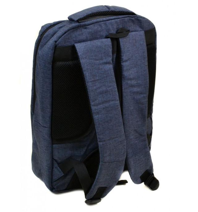 Рюкзак для ноутбука мужской