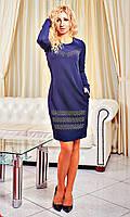 Темно-синее платье с узором из страз