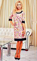Платье более свободного покроя