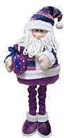 Санта Клаус с подарком 86 см, фиолетовый