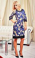 Молодежное платье в темно-синих тонах в цветы