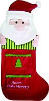 Сапожок Дед Мороз, 77см