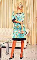 Красивенное платье в цветочный принт мятного цвета