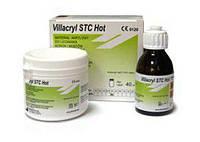 Villacryl STC Hot емаль E2 (A3, A3.5, B2), 30гр