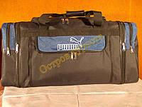 Сумка спортивная дорожная Puma 273 регулируемый объем темно-синяя