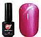 Гель-лак My Nail System № 248 розовый насыщенный КОШАЧИЙ ГЛАЗ 9мл