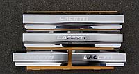 Накладки на пороги Chevrolet Lacetti 2004- 4шт. premium