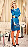 Стильное платье с узором из страз