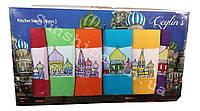 Набор вафельных кухонных полотенец 6 шт. 40*60 Ceylins Москва