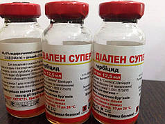 Послевсходовый гербицид Диален Супер (12,5мл) - и Ваш ГАЗОН будет очищен от сорняков!!!