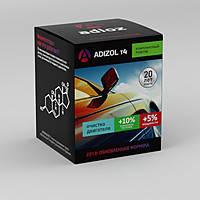 Анамегаторы топлива  Адиоз Adizol T-4 (1.3)