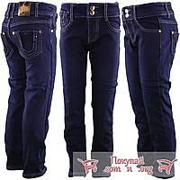 Классические темно синие джинсы на флисе для девочек от 6 до 12 лет (vn4866)