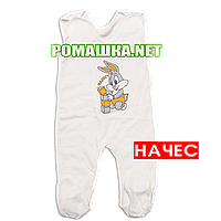 Ползунки высокие с застежкой на плечах р. 80 с начесом ткань ФУТЕР 100% хлопок ТМ Алекс 3167 Бежевый