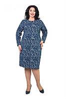 Теплое зимнtе платье батального размера