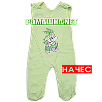 Ползунки высокие с застежкой на плечах р. 74 с начесом ткань ФУТЕР 100% хлопок ТМ Алекс 3167 Зеленый