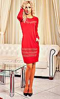 Женское красное платье с апликацией из страз