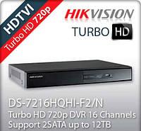Turbo HD видеорегистратор DS-7216HQHI-F2/N 16 аудиоканалов
