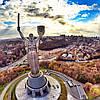Купить Starline в Киеве, у официального представителя