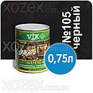 Vik Hammer,Вик Хамер 3в1-Черный № 105 Молотков Краска по металлу 2,5лт, фото 2