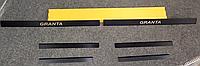 Накладки на пороги Lada Granta 2011-  6шт. Карбон