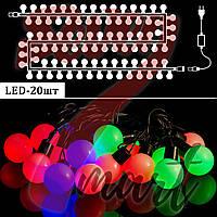 Гирлянда светодиодная шары гигантские, 20 LED
