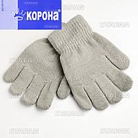 Перчатки с начёсом детские Korona B216-3-R