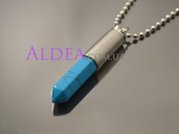 Кулон Бирюза синяя пуля металл на цепочке