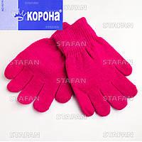 Перчатки с начёсом детские Korona B216-5-R