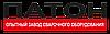 Сварочный инвертор ПАТОН ВДИ-160E ECO, фото 4