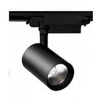 Трековый светодиодный светильник 10w Официальная Гарантия   ZL 4007