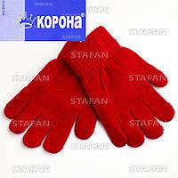 Перчатки с начёсом детские Korona B216-7-R