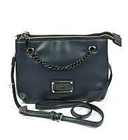 Синяя маленькая сумка через плечо