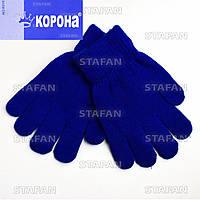 Перчатки с начёсом детские Korona B216-11-R