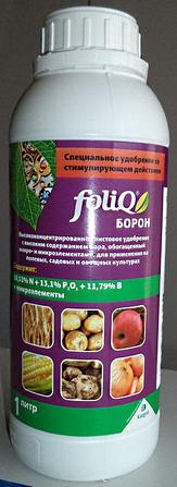 Микроудобрение Фолик борон (Foliq Boron) 1 л.