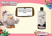 Шампунь-бальзам 2 в 1 для всех типов волос (белая птица) 250 мл.