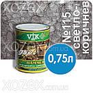 Vik Hammer,Вик Хамер 3в1-Светло-Коричневый № 115 Молотков Против ржавчины 2,5лт, фото 2