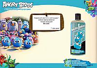 Шампунь Охлаждающий для всех типов волос (синяя птица) 250 мл.
