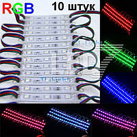 10 ШТУК — Светодиодный модуль RGB 3х5050
