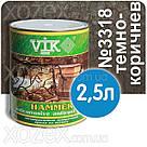 Vik Hammer,Вік Хамер 3в1-Темно-коричневий № 3318 Фарба по металу Молотків 0,75 лт, фото 2