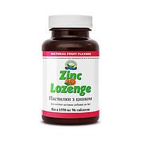 Пастилки с цинком  Zinc Lozenge