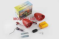 """Аудиосистема   BEST CHOICE   (3.5"""", красная, подсветка, сигн., МР3/FM/SD/USB, ПДУ, разъем ППДУ 3K)"""