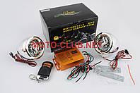 """Аудиосистема CZMP3004-2 (динамики 2,5"""", хром, сигнализация, FM/МР3 плеер, ПДУ)"""
