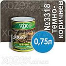 Vik Hammer,Вик Хамер 3в1-Тёмно-коричневый № 3318 Молотков Эмаль три в одном 2,5лт, фото 2