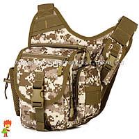Многофункциональная тактическая сумка через плечо